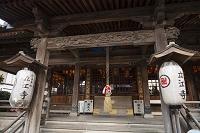 徳島県 立江寺 大師堂