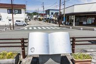 山口県 仙崎駅前 みすゞ通り