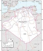 アルジェリア 交通図