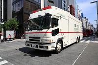 銀座の防災訓練・東京消防庁の特殊救急車