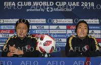 サッカー:FIFAクラブワールドカップ