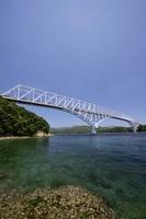 長崎県 若松島と中通島を結ぶ若松大橋