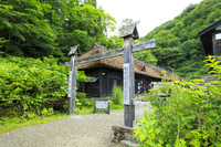 秋田県 仙北市 乳頭温泉郷 鶴の湯