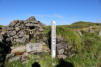 山形県 月山 真名井神社