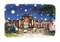 水彩画 雪の東京駅