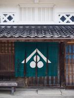 岡山県 勝山町並み保存地区 のれん