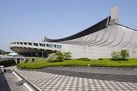 渋谷区 国立代々木競技場
