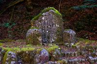 静岡県 天城路の石標(日本の道百選)