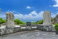 沖縄県 歌碑
