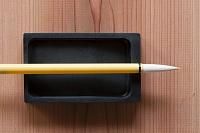 書道の筆と硯