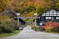 秋田県 乳頭温泉郷の鶴の湯温泉入り口