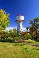 新潟県 水道公園 水道タンク