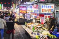 台湾 六合夜市