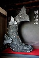 兵庫県 姫路城の鯱