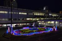 兵庫県 川西市 帰宅のイメージ