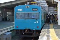 大阪府 阪和線 103系普通電車