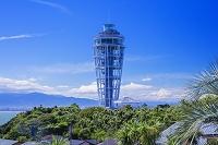 神奈川県 江の島 江の島展望灯台