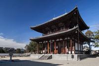 奈良県 喜光寺(菅原寺) 本堂