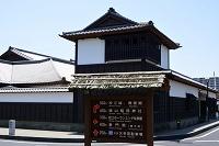 松江城付近の案内板