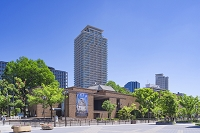 大阪府 中之島公園 大阪市立東洋陶磁美術館