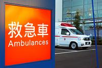 待機する救急車