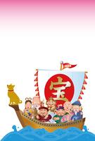 戌年の七福神と宝船の年賀状