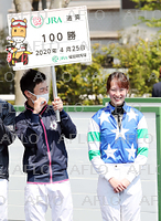 競馬:藤田菜七子がJRA通算100勝