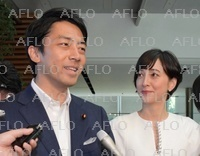 小泉進次郎議員と滝川クリステルさん結婚へ