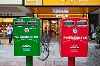 台湾 台北市 道端の郵便ボックス