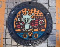 横須賀市 消火栓 アクアン