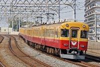 大阪府 京阪電鉄