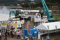 山形県 山形日本一の芋煮会フェスティバル