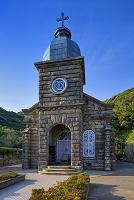 長崎県 頭ヶ島天主堂