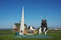 北海道 風雪の塔と農業資料館と乳牛感謝之碑