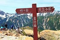 長野県 常念岳頂上より北アルプスの山々