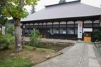 山形県 林泉寺