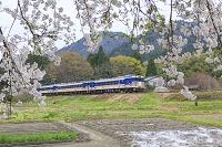 新潟県 五泉市 鉄道