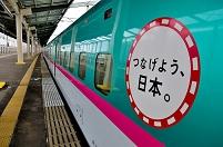 東北新幹線 E5系車両