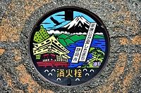 静岡市 葵区 消火栓蓋