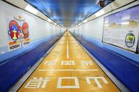 山口県 関門トンネル人道の県境