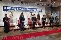第33回 日本メガネベストドレッサー賞都内で授賞式