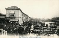 絵葉書 東京 日本橋魚河岸(1910年代)