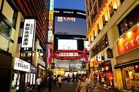 東京都 新宿歌舞伎町 夕景