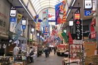 兵庫県 明石市 魚の棚商店街