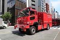 銀座の防災訓練・東京消防庁の遠距離大量送水車