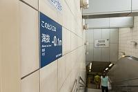 地下鉄の出入り口に海抜を表示している様子 マイナス0.1m 錦糸町駅