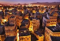 イエメン サナア旧市街 俯瞰 夜明け