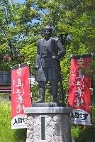 新潟県 直江兼続の像