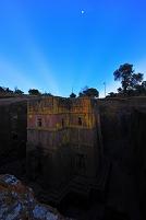 エチオピア ラリベラ セントジョージ教会 夕方