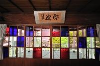 旧小田小学校本館